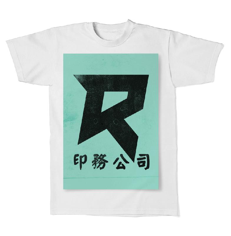 Romano R T-Shirt T-Shirt, White